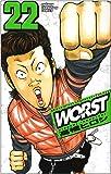 WORST 22 (少年チャンピオン・コミックス)