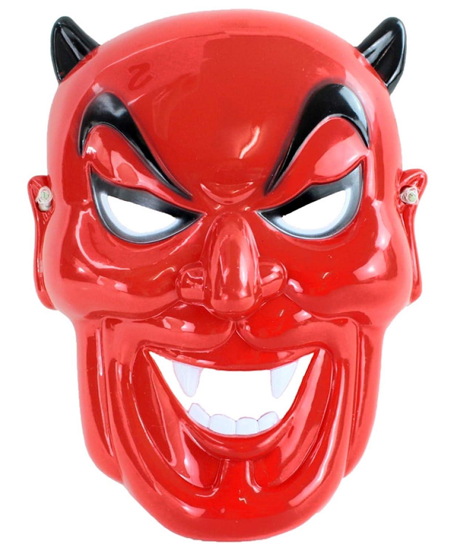 PICCOLI MONELLI Máscara de Demonio Diablo en PVC rígido: Amazon.es: Juguetes y juegos