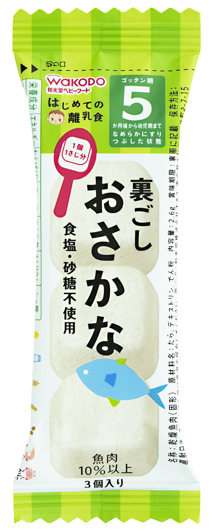 Wakodo six first baby food pureed fish 2.6g ~