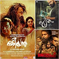 Malayalam New Released Super hit 3 Movies DVD Combo pack ( Buy from Orchid Enterprises Only) Check Discription before Purchasing. (Authorised seller Orchid Enterprises)