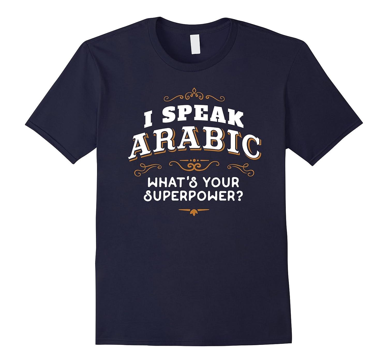Arab T Shirt I Speak Arabic What's Your Superpower-BN