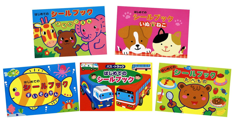 Liebam 5 Sticker Book Bundle: My First Sticker Books - Set Of 5 My First Sticker Books With 195 Reusable Stickers. Bonus Coloring Pages!!!