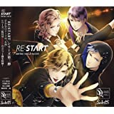 SQ SolidS 「RE:START」 シリーズ3