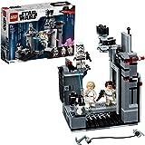 レゴ(LEGO) スター・ウォーズ デス・スターからの脱出 75229
