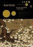 ラーメンズ第11回公演『CHERRY BLOSSOM FRONT 345』 [DVD]