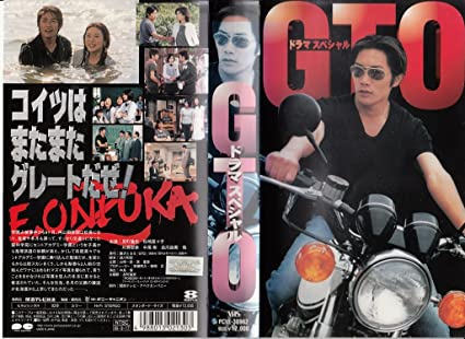 「GTOドラマスペシャル 片瀬」の画像検索結果