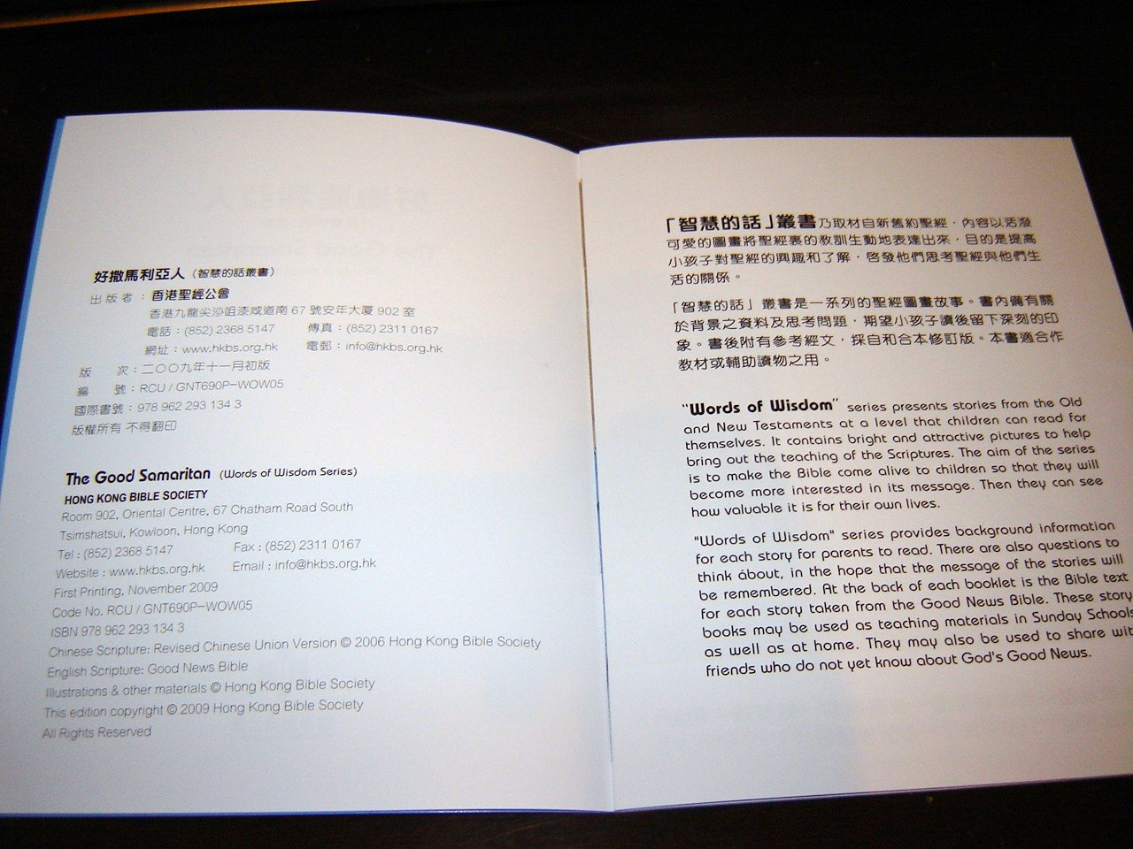 the good samaritan chinese english bilingual bible story book