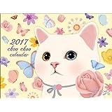 猫のchoo choo 2017 カレンダー ([カレンダー])