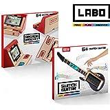 IDESION Kit de variedad de cartón bricolaje DIY para Nintendo Switch El juego de cartón de personalización incluye 1 x Soporte de cartón y 1 x Guitarra de cartón para conmutador de Nintendo