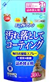 ミニマルランド クリーン 毎日お掃除スプレー 詰め替え用 カモミールの香り うさぎ・小動物用 300ml