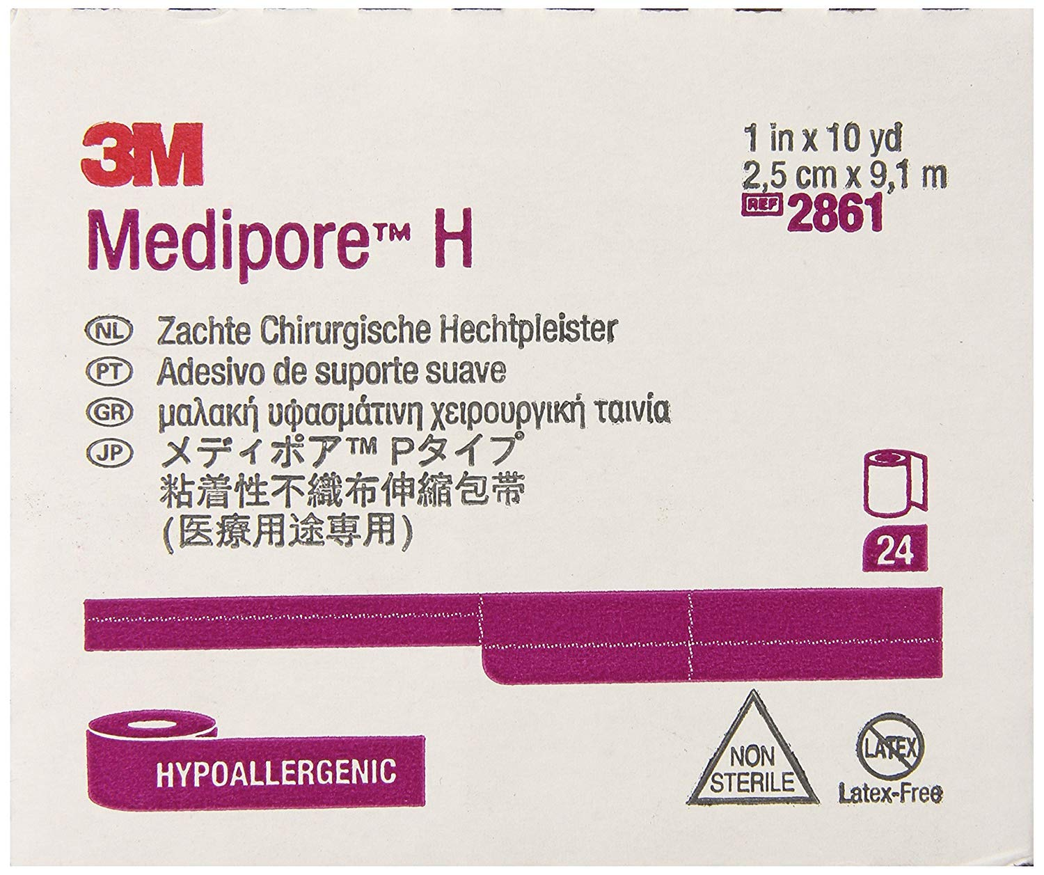 Medipore 3m 2861 H Soft Cloth Surgical Tape 1'' x 10 Yards - Case of 24 Rolls by Medipore