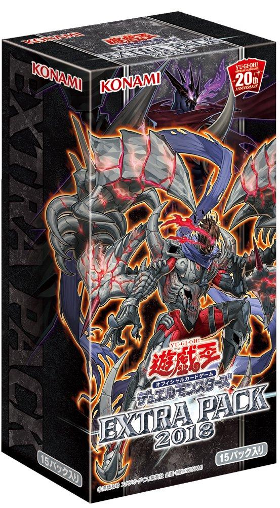 遊戯王OCG デュエルモンスターズ EXTRA PACK 2018 BOX