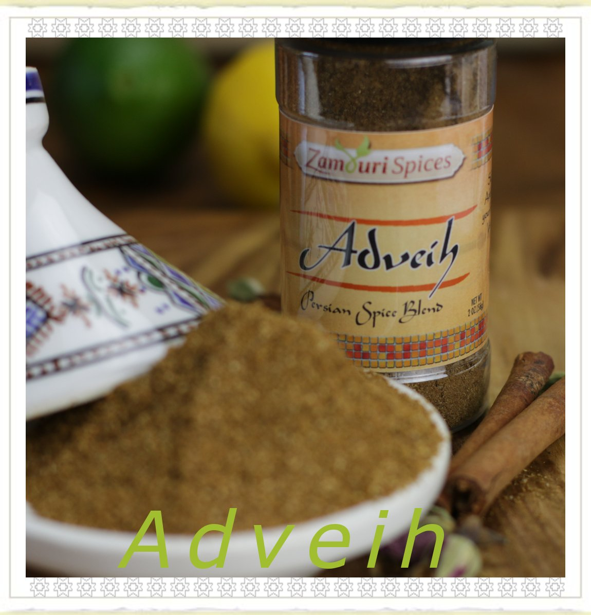 Adveih (Advieh) Persian Spice 2 oz by Zamouri Spices