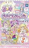 プリパラプリチケコレクショングミVol.13 20個入 食玩・キャンディー (プリパラ)