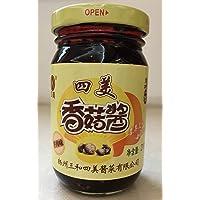 四美 香菇酱 210g买二瓶香菇酱免费赠一瓶同规格香菇酱