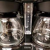 Amazon Com Kitchen Selectives Cm 302bl Drip Coffee Maker