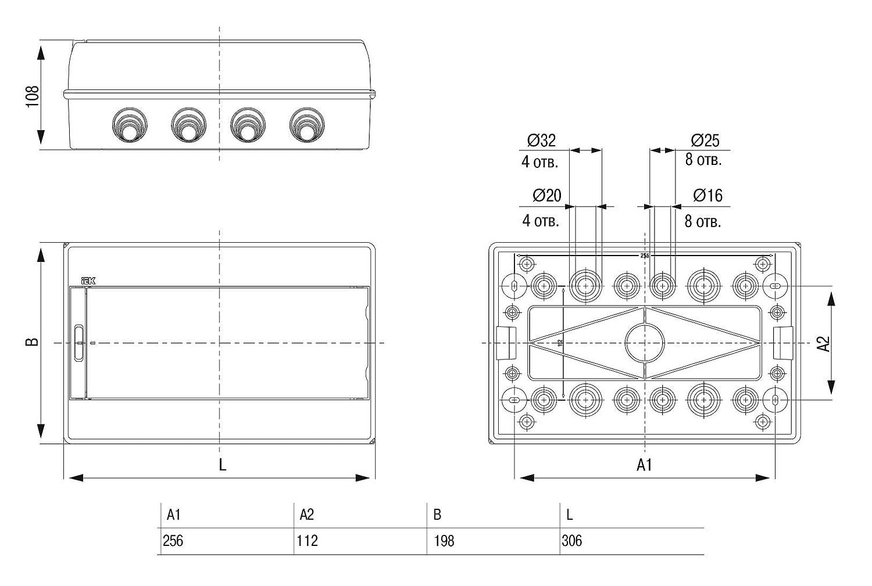 36 Module Sicherungskasten Verteilerkasten Aufputz IP55