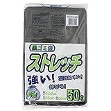日本技研工業 ストレッチ45L 50枚 黒ゴミ袋