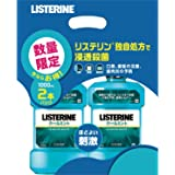 LISTERINE(リステリン) 薬用 リステリン クールミント マウスウォッシュ ミント味 【まとめ買い】 1000mL×2個