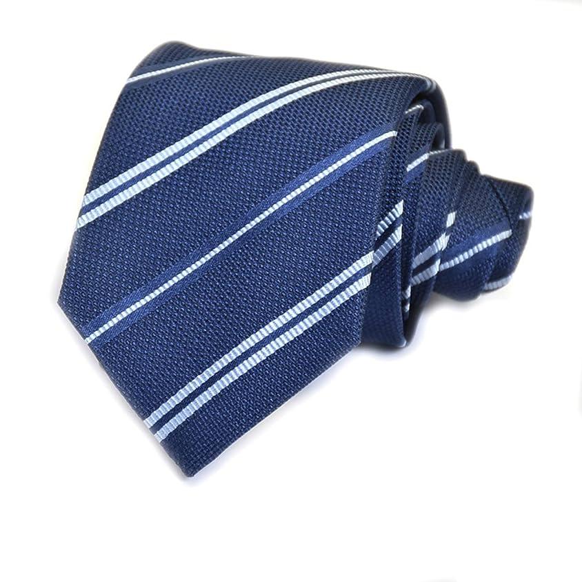 贅沢重荷震え最高級 和柄 ネクタイ 金襴 金らん こだわりの一本 日本製 ハンドメイド 西陣織り 結婚式 にも最適