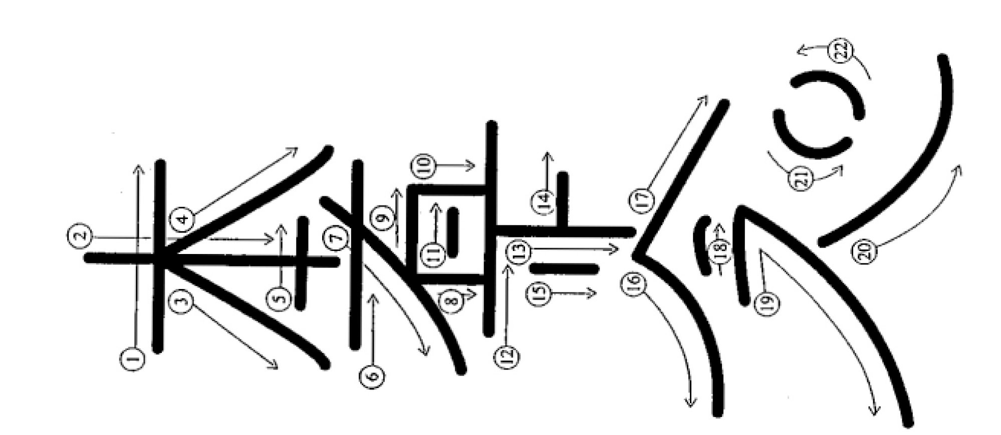 Reiki Symbols Cards Reiki Learning Series Corinne Friesen