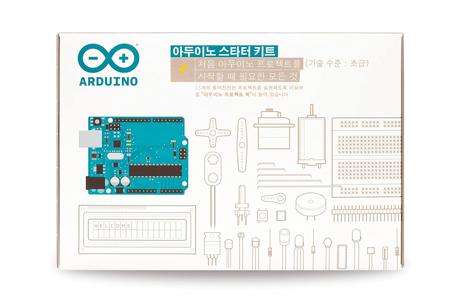 Arduino Starter Kit English Official With 170 Page Electronic Circuit Java App Book K000007 Computers Accessories