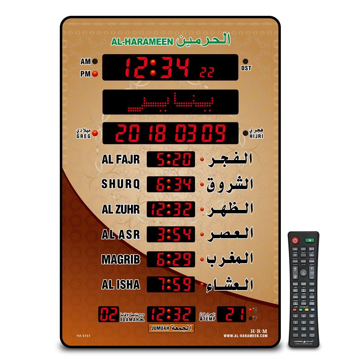 AL-HARAMEEN LED Muslim Clock/Digital Muslim Clock/azan Clock/Islamic Wall Clock Prayer Times Wall Clock,Mosque,Masjid Clock with Complete Azan for All ...