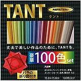 エヒメ紙工 折り紙 タントおりがみ 100色セット 15cm角 100枚入り TAN100-650