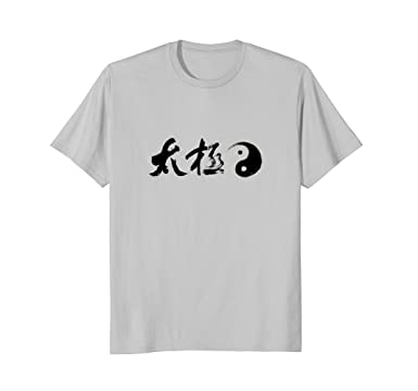 Amazon Simple Tai Chi Symbol With Chinese Writing Water Ink