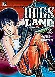 BUGS LAND 2 (ビッグコミックス)