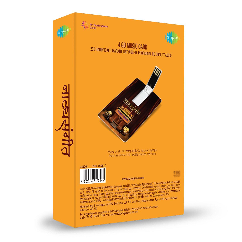 Music Card: Natya Sangeet - 320 Kbps MP3 Audio (4 GB)