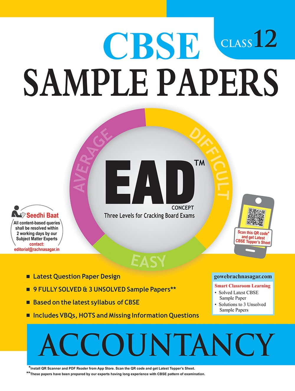 Buy EAD Accountancy - 12 Book Online at Low Prices in India | EAD  Accountancy - 12 Reviews & Ratings - Amazon.in