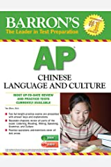 Barron's AP Chinese Language and Culture with MP3 CD, 2nd Edition (Barron's Educational Series) Paperback