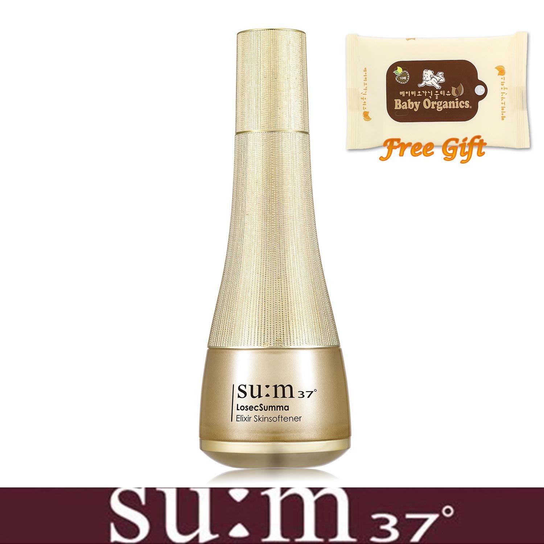 [su:m37/スム37°] Sum 37 LOSEC SUMMA ELIXIR Skin softener 150 ml+ Portable Tissue/ スム37 LOSEC SUMMA ELIXIR スキンソフトナー 150ml + [Free Gift](海外直送品) B0765T6PPC