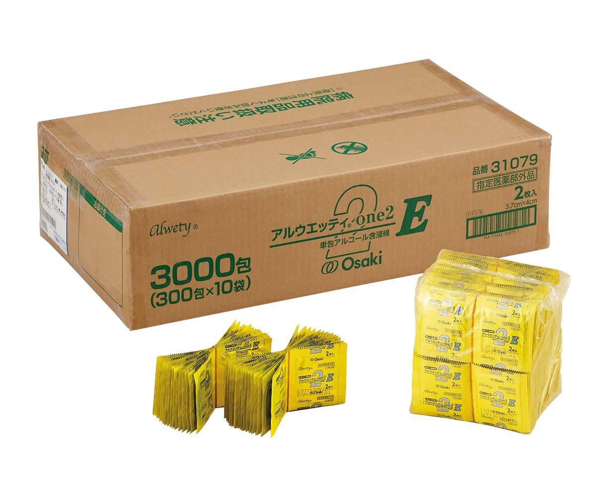 オオサキメディカル アルウエッティ(酒精綿) 300包×10袋入 / 0-8373-42 B010NRE014