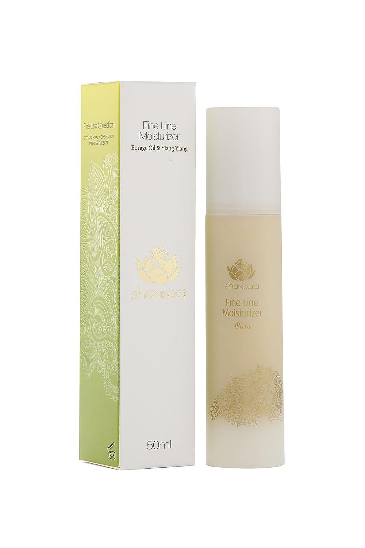 Shankara, Inc., Fine Line Moisturizer 50 ml Donna Bella 24K Gold Collagen Radiance Renewal Mask - 50ml - Contains Pearls & Gold And Helps Restore Volume To Skin