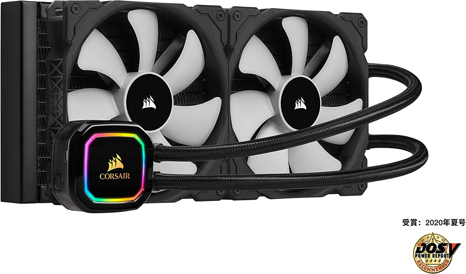 Corsair iCUE H115i RGB Pro XT 280mm Liquid CPU Cooler