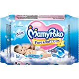 Mamy Poko Pure and Soft No Fragrance Wipes (50 Sheets)