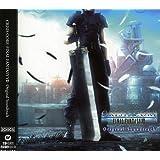 クライシス コア -ファイナルファンタジーVII- オリジナル・サウンドトラック