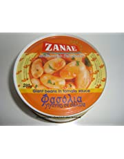 Zanae Greek Giant Baked Beans (Gigantes) 10 Oz Easy-open Can by Zanae