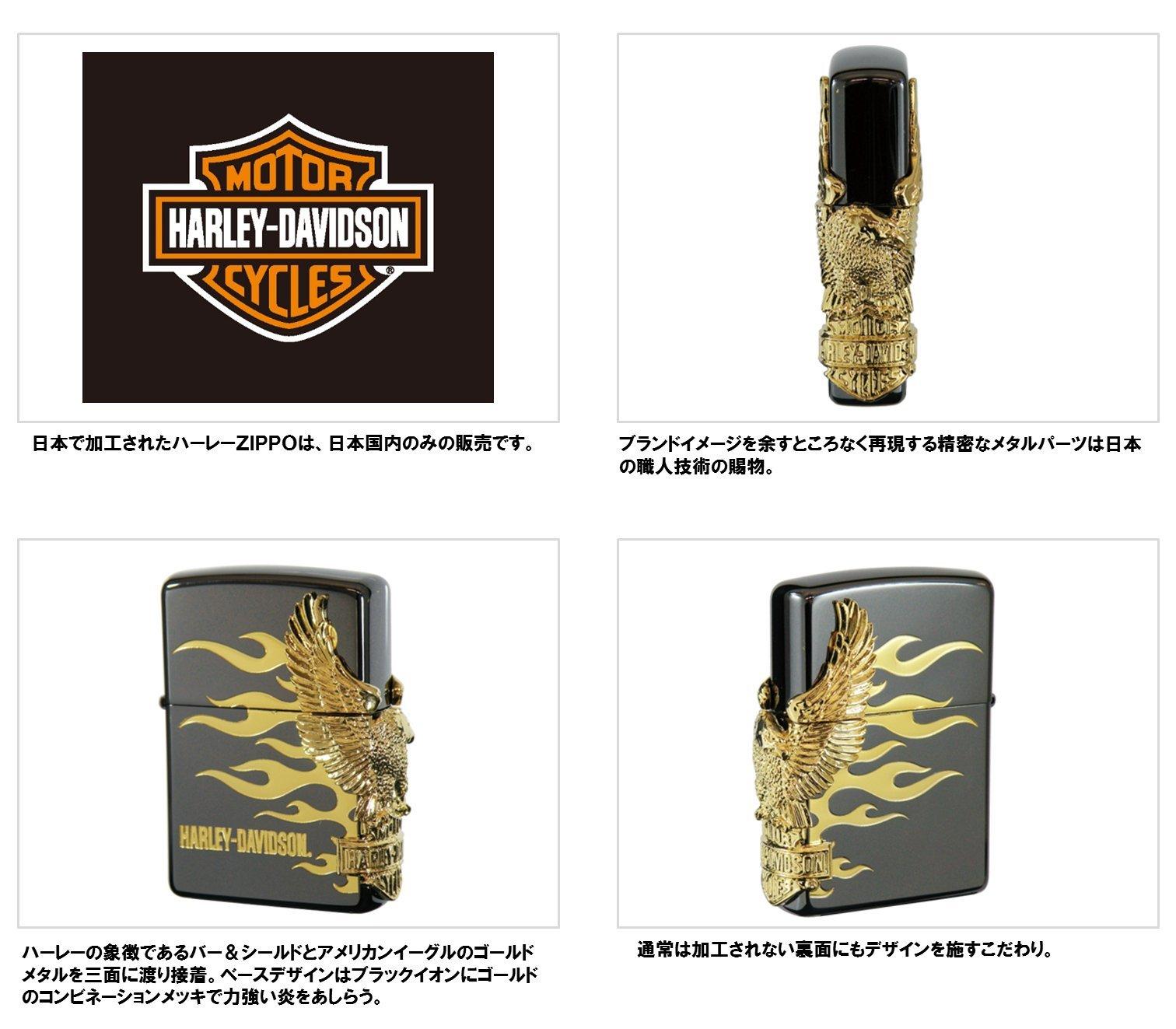 Zippo Harley-davidson Hdp-01