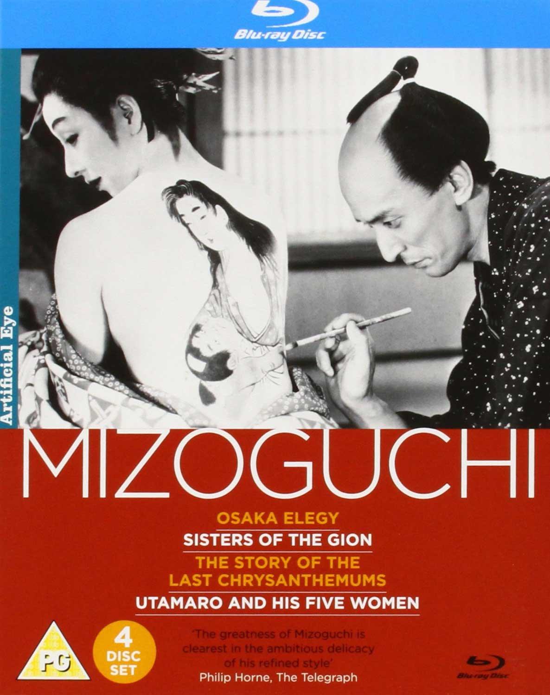Mizoguchi Collection [Blu-ray]