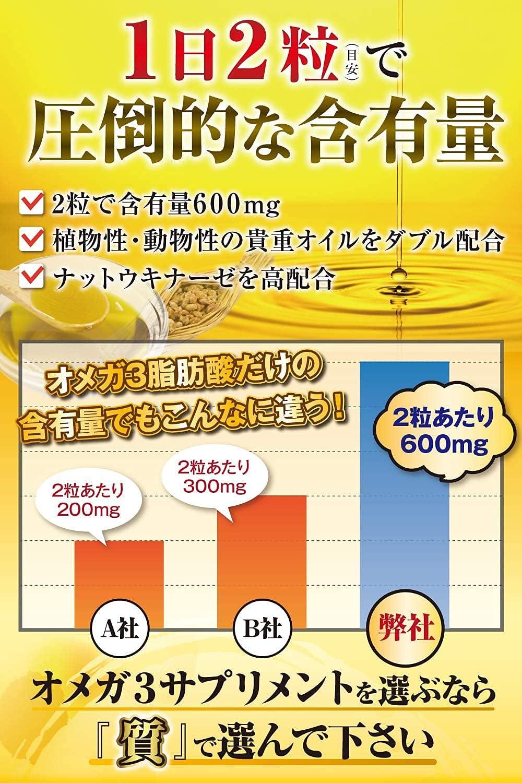 オメガ 3 脂肪酸