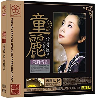 Tong Li - 600 Sec by Tong Li DSD format Audiophile CD Cantonese