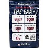 EAA パウダー +シトルリン グルタミン BCAA 国産原料 サプリ 必須アミノ酸