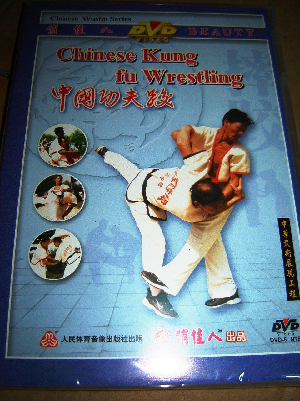 c9f5fe6bf Amazon.com: Chinese Wushu Series Chinese Kungfu Wrestling DVD: Guangzhou  Beauty Culture Communication Co.Ltd: Movies & TV