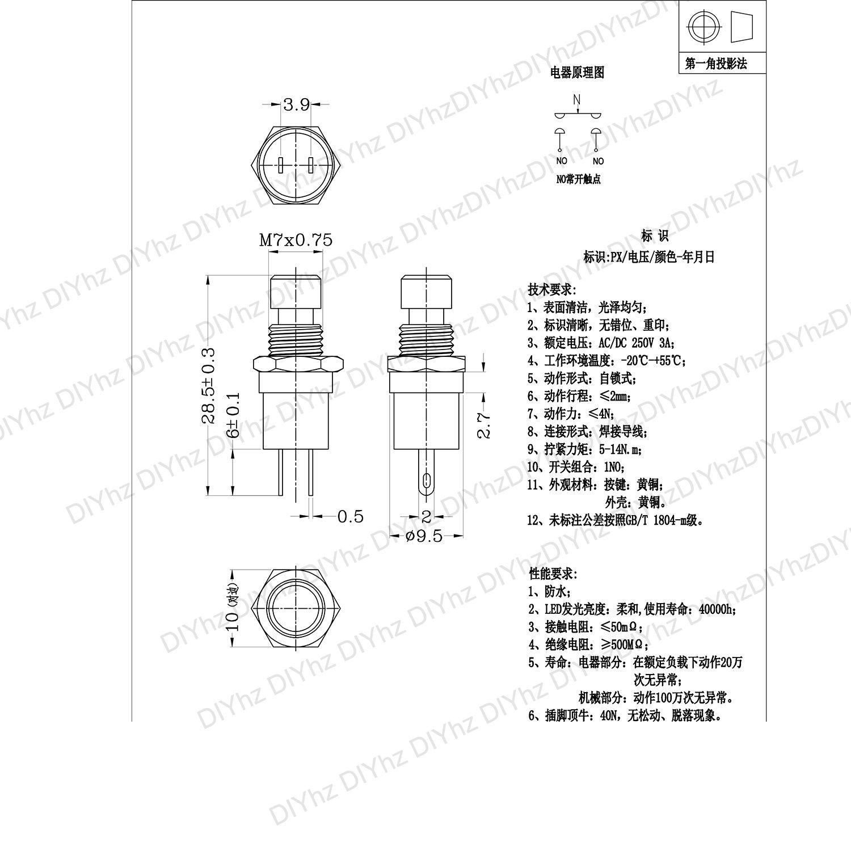 DIYhz 5Pcs Self-locking SPST Latching Type Dash ON//OFF Push Button Switch AC 250V//3A Black