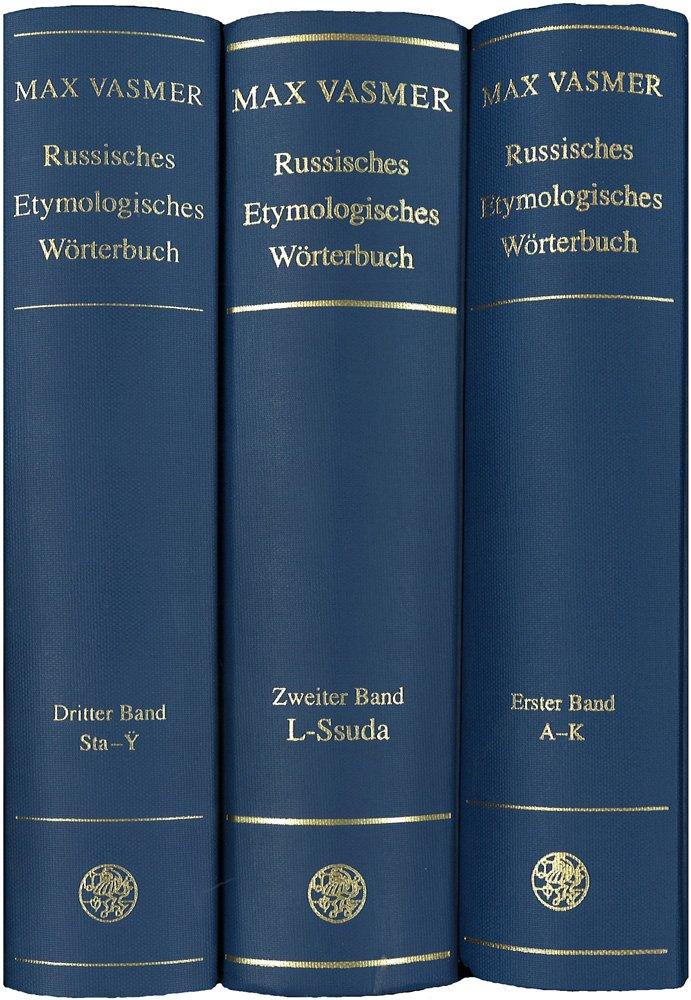 Russisches etymologisches Wörterbuch / L – Ssuda (Indogermanische Bibliothek, 2. Reihe: Wörterbücher)