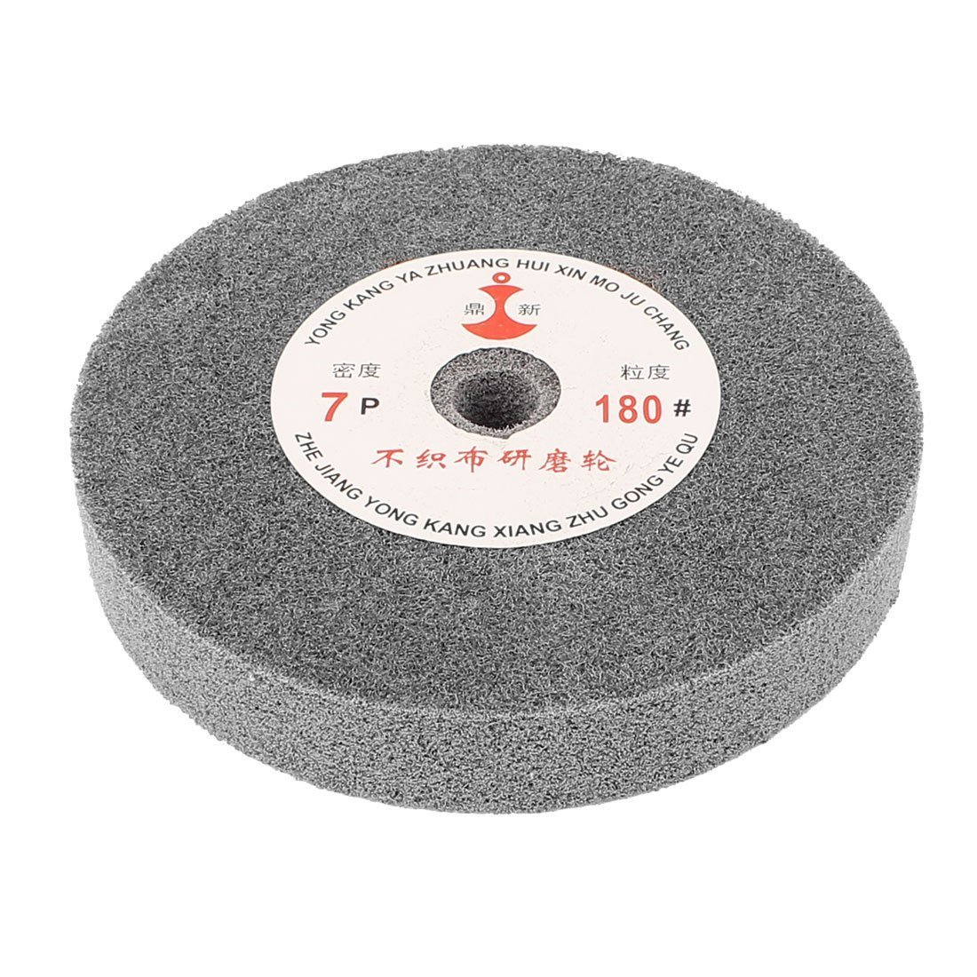 sourcingmap 150mm Dia 25mm Thick 180 Grit Nylon Fiber Wheel Polishing Buffing Disc a15051300ux0782