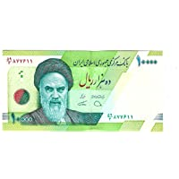 Mahaphilla ~ Iran 10,000 Rials Note for Collection Only UNC